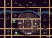 恒大龙江翡翠交通图