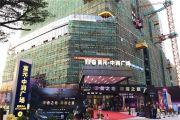 富元中润广场实景图