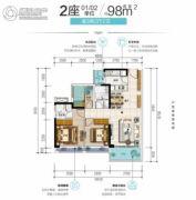 金辉・优步大道3室2厅2卫98平方米户型图