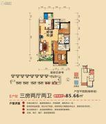 东盟华府3室2厅2卫85平方米户型图