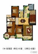 万国园白金汉府3室2厅2卫130平方米户型图