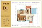 盛和园4室2厅2卫131平方米户型图