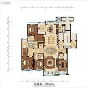 开元府5室3厅4卫340平方米户型图