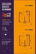 首创暖山0室0厅0卫106平方米户型图