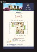 闽城・嘉州阳光4室2厅2卫148平方米户型图