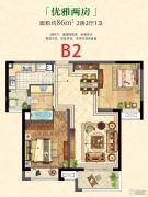 宝龙广场2室2厅1卫86平方米户型图