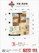 华富商业城2室2厅1卫72平方米户型图