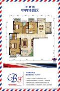 王家湾中央生活区3室2厅2卫124平方米户型图