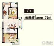 桃源花都2室2厅1卫76平方米户型图