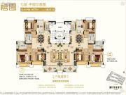 恒大御湖湾3室2厅2卫125平方米户型图