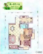 家和蓝岸丽舍2室2厅1卫120平方米户型图