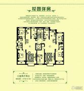 绿墅蓝湾3室2厅2卫134平方米户型图