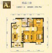 金州星城3室2厅1卫96--99平方米户型图