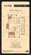 雅士林欣城江岳府3室2厅2卫142平方米户型图
