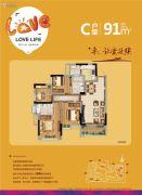 保利・阳光城4室2厅2卫91平方米户型图