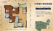 朝南维港半岛3室2厅2卫120平方米户型图