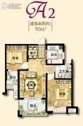 保利香槟国际2室2厅1卫90平方米户型图