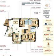 恒大帝景4室2厅4卫171平方米户型图