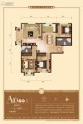 晋阳・峰�Z3室2厅2卫137平方米户型图