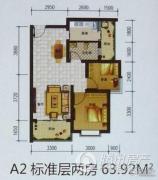 阳晨美林2室2厅1卫0平方米户型图