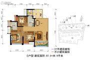 保利林语溪3室2厅2卫87--89平方米户型图