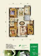 总部生态城・璧成康桥3室2厅2卫130平方米户型图