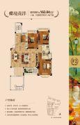 中建・荆南熙园3室2厅2卫163平方米户型图