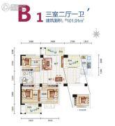 天乾・中央国际城3室2厅1卫101平方米户型图
