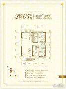 地王公馆3室2厅3卫169平方米户型图