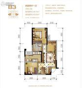 蓝光中央广场2室2厅1卫49平方米户型图