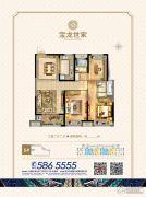 新乡宝龙广场3室2厅2卫113平方米户型图