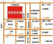 华邑世纪城交通图