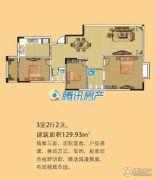 金都天府3室2厅2卫124平方米户型图