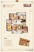 怡佳・天一城5室2厅4卫232平方米户型图