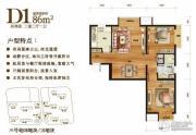 中粮万科长阳半岛2室2厅1卫86平方米户型图