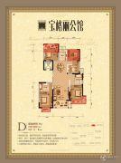 宝格丽公馆5室2厅2卫138平方米户型图