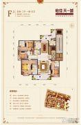 怡佳・天一城5室2厅5卫305平方米户型图