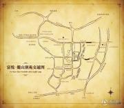 富悦麓山别苑交通图