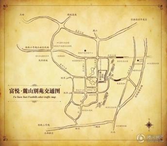 富悦麓山别苑