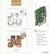 美利山公园城市2室2厅1卫87平方米户型图