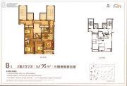 新湖广场3室2厅2卫95平方米户型图