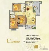 东京国际3室2厅2卫133平方米户型图