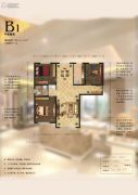 中城国际城3室2厅1卫104平方米户型图