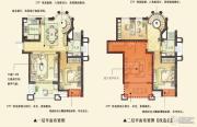 绿墅湾4室2厅2卫145平方米户型图