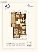 万科星空3室2厅2卫89平方米户型图