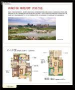 月桥花院3室2厅2卫156平方米户型图