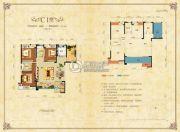 财富立方3室2厅2卫124平方米户型图