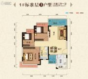 恒大绿洲3室2厅1卫94平方米户型图