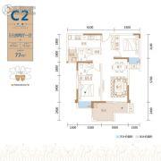 金茂国际生态新城3室2厅1卫87平方米户型图