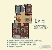 柏盛苑3室2厅2卫127平方米户型图